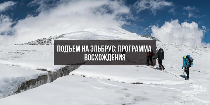 Канатная дорога в горы