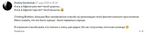 Отзыв Дагестан 5