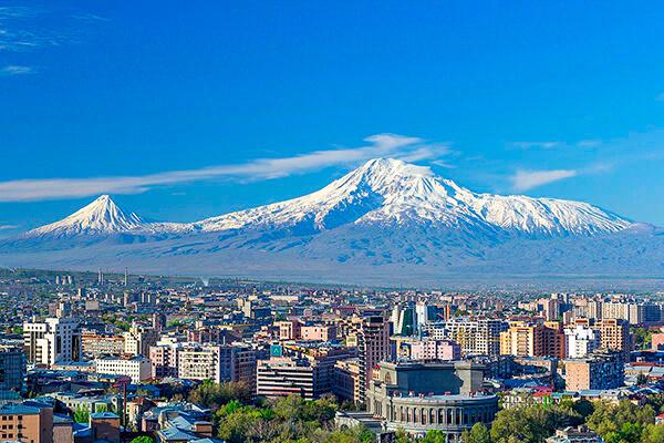 Арарат гора